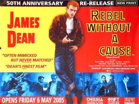 """James Dean in """"... denn sie wissen nicht was sie tun""""- (C) Warner Bros."""