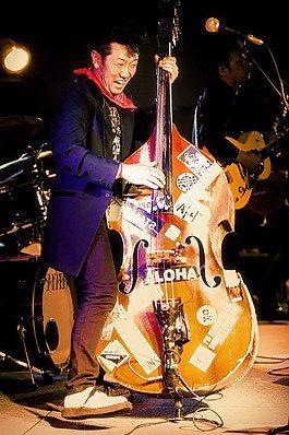Bassist aus Japan